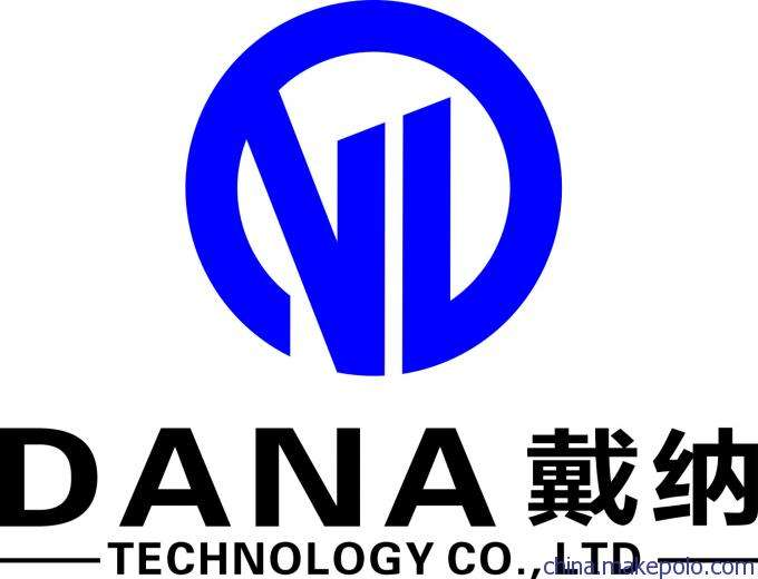 戴納標識技術(上海)有限公司