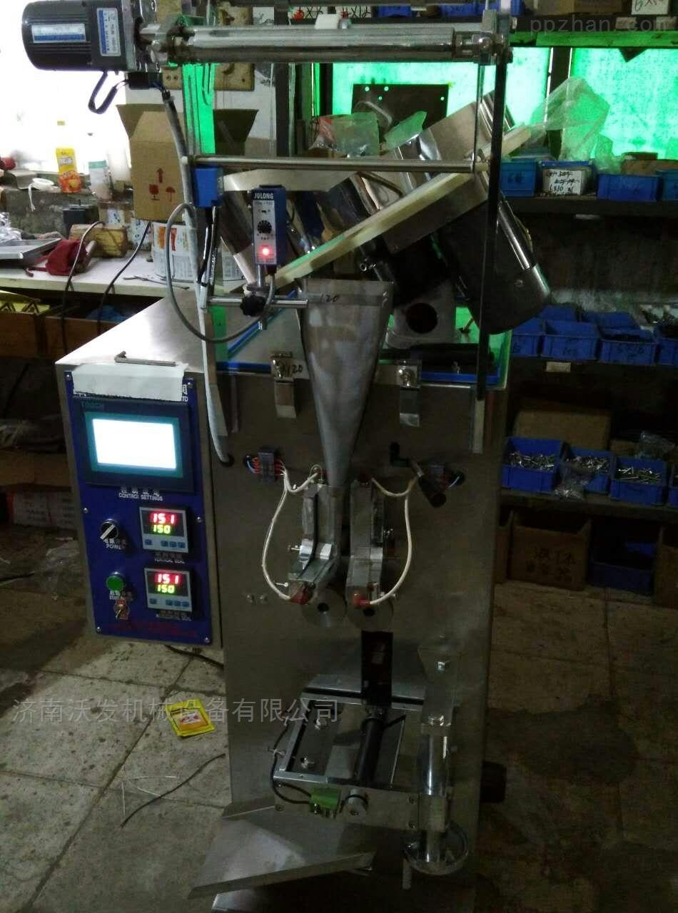燕麦片颗粒包装机潍坊沃发