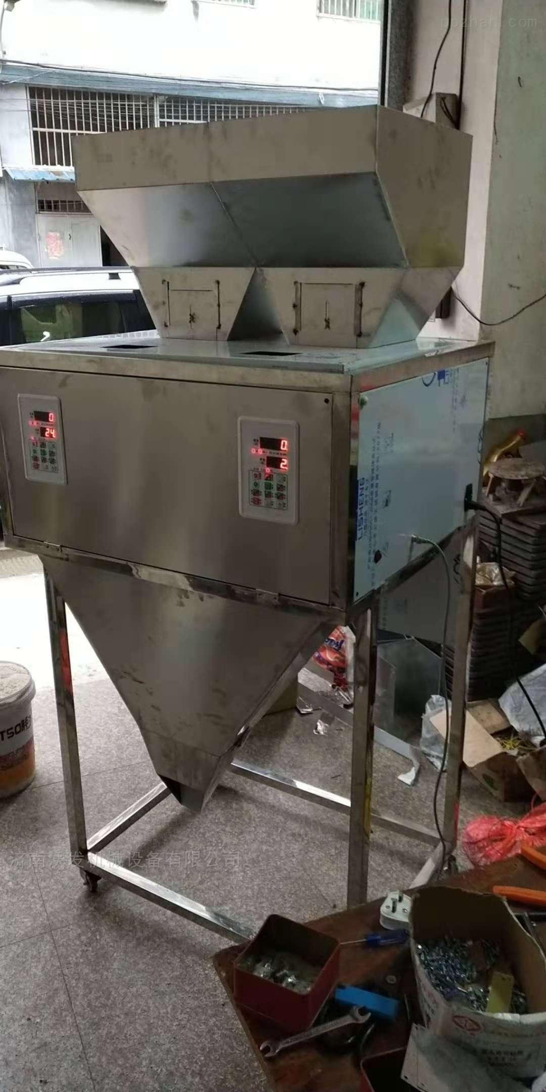 聊城供应粉剂包装机--wf自动定量自动充填