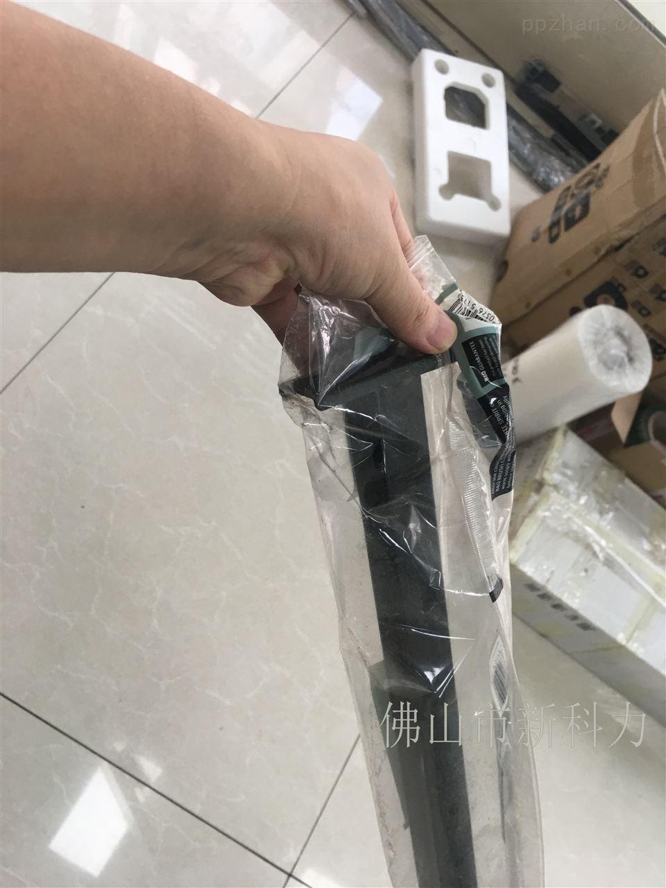 河北家具管材套袋包装机