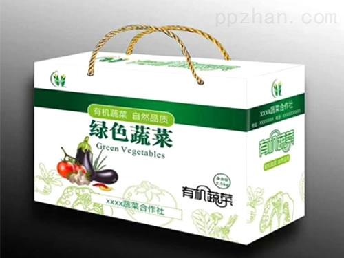 抚顺蔬菜包装纸箱纸盒生产价格实惠腾达