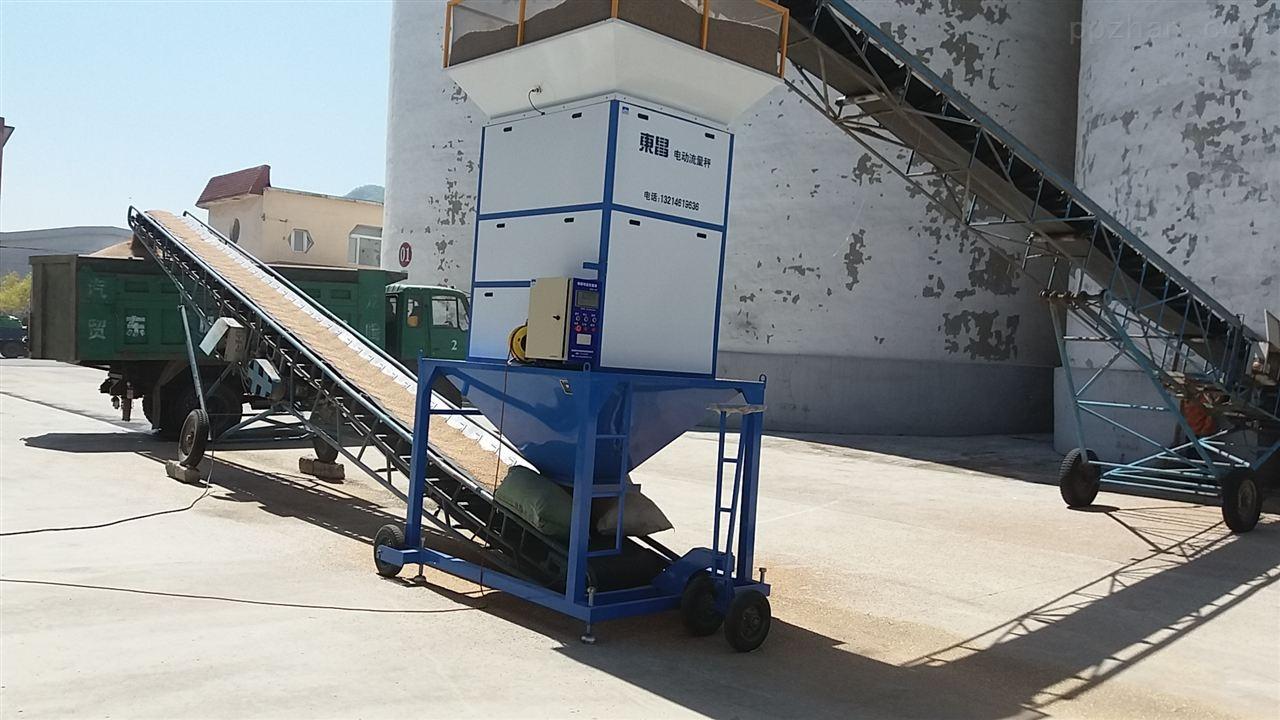 内蒙古小麦散料称流量秤收发货计量
