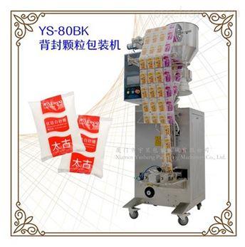 白砂糖包装机、盐巴包装设备