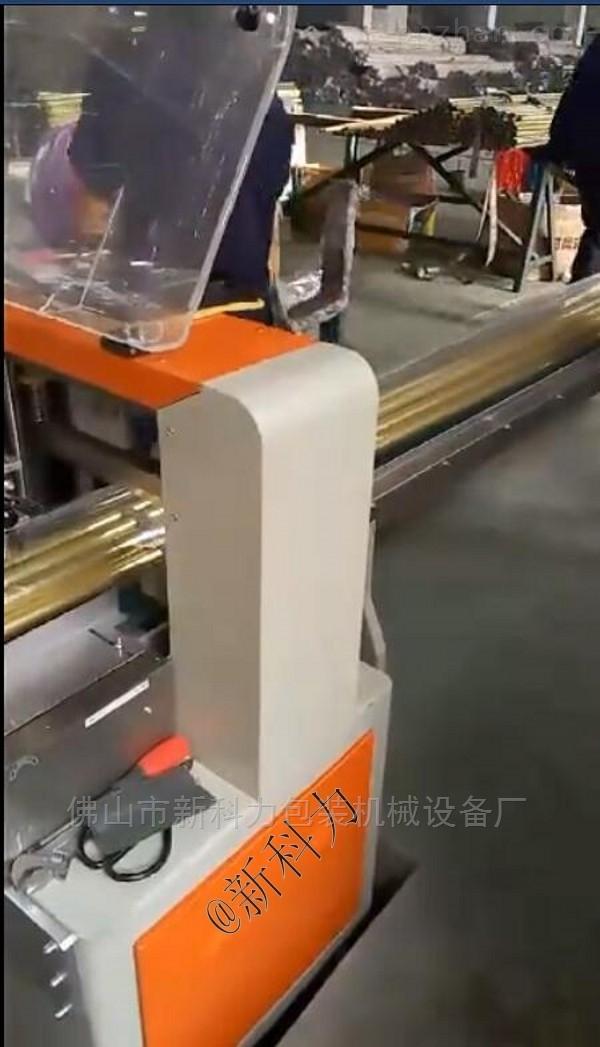 直径105MM圆管包装机