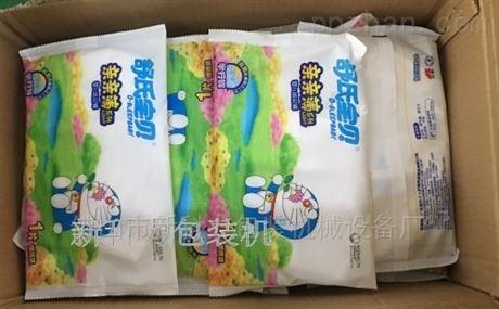 单片纸尿裤包装机