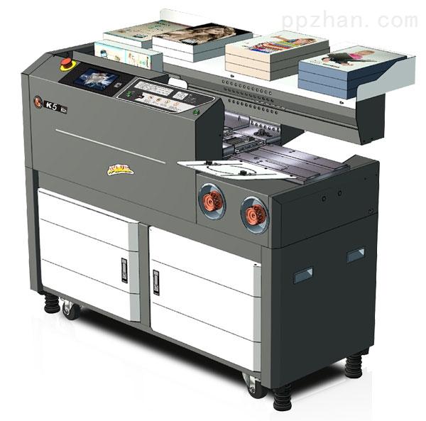 惠宝彩霸K5自动无线胶装机标书装订机