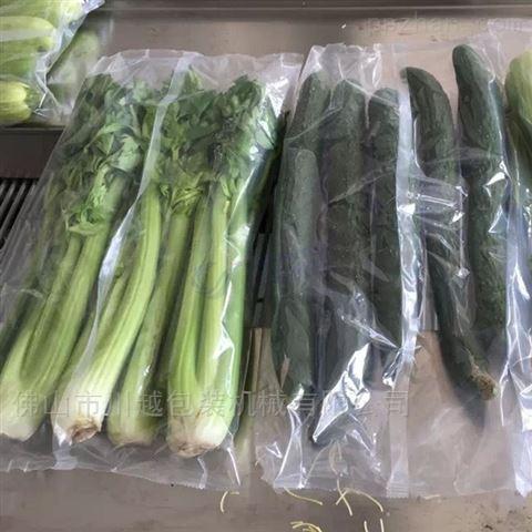 不定长切蔬菜自动包装机,瓜果包装设备