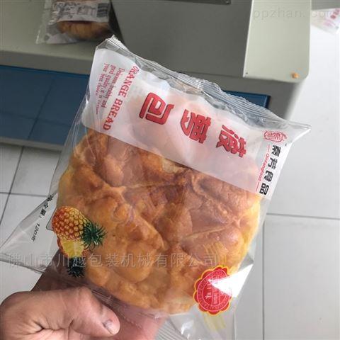 CY菠萝面包自动包装机,肉松面包包装设备