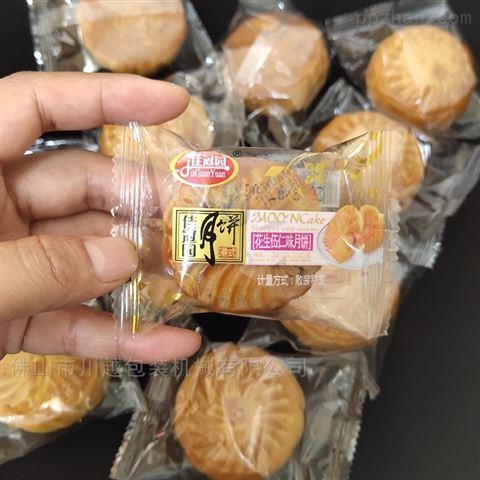 CY-250月饼自动包装设备,红豆月饼包装机