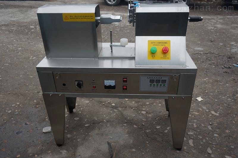 太原鑫儒弈灌装封尾机   全国十大品牌