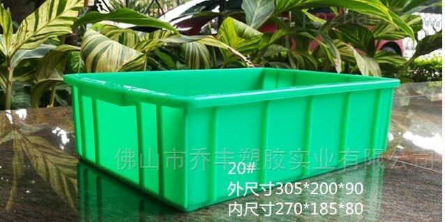河南郑州市乔丰塑胶箱,郑州塑料托盘