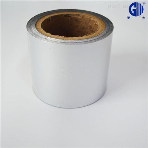 医用包装材料自动包装用卷膜片剂胶囊用泡罩