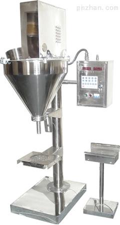 粉剂灌装机