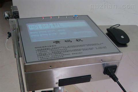 高解像噴碼機