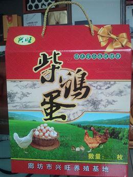 晋中纸箱厂-山西天木坤包装材料有限公司