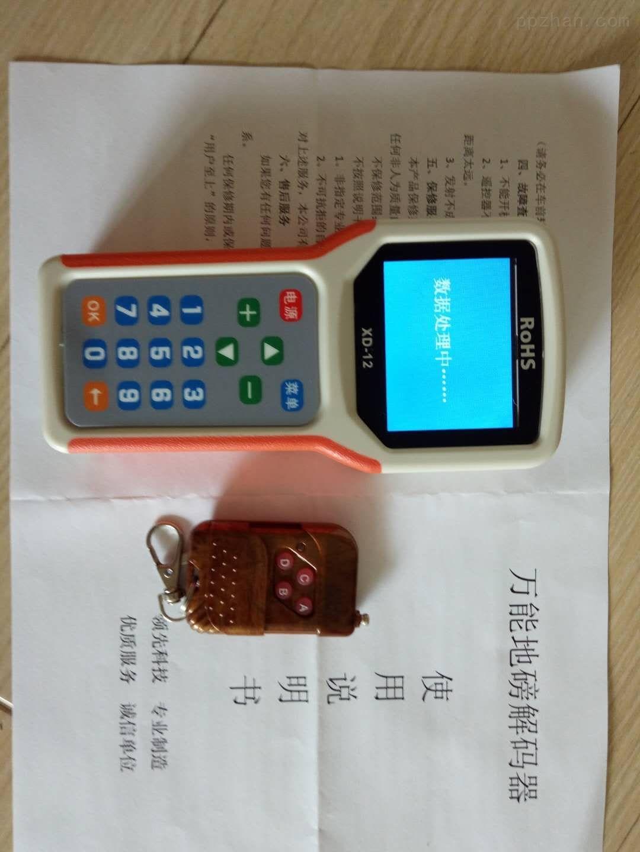 广西省柳州市电子秤解码器报价