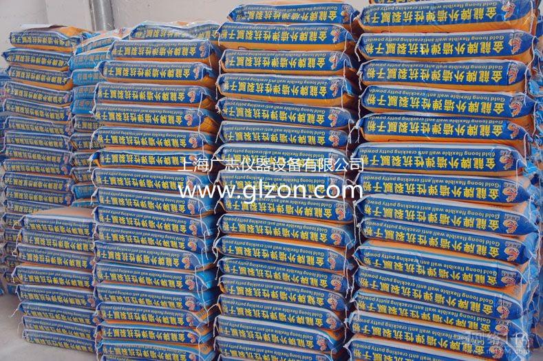 塑料粒子包装机 颗粒打包机