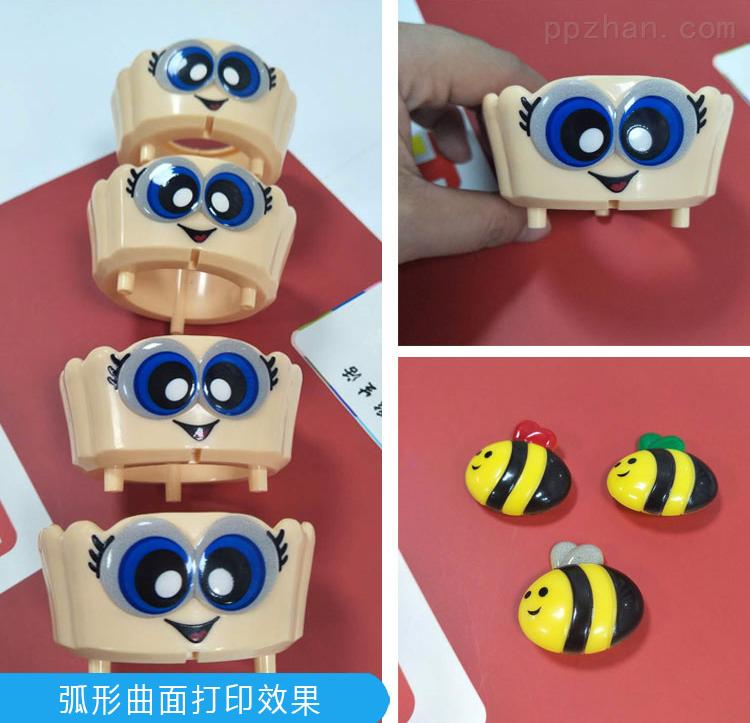 玩具打印�C