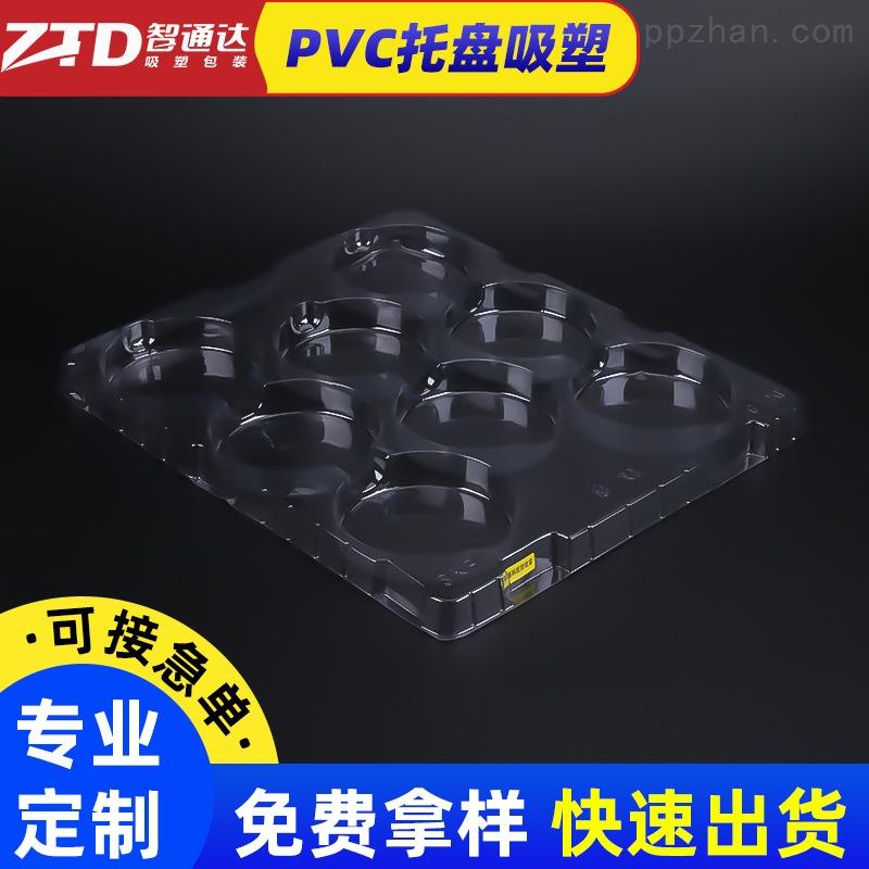 塑料包装吸塑厂家_安全保质保量智通达吸塑