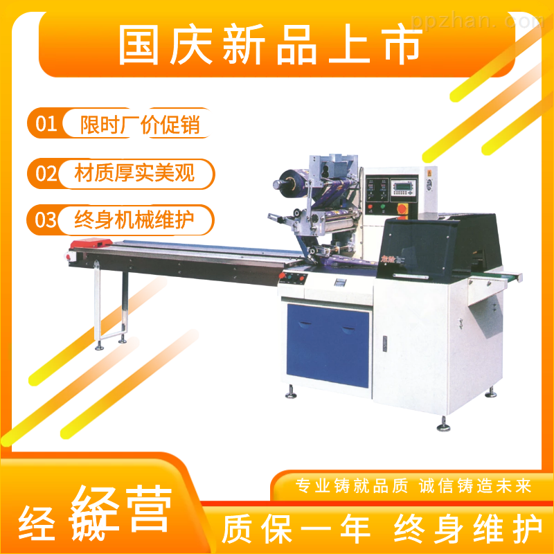 YC-250-�t用高分子�A板新型固定板全自�影��b�C