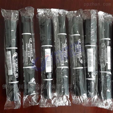 油性大头笔自动包装机,记号笔包装设备