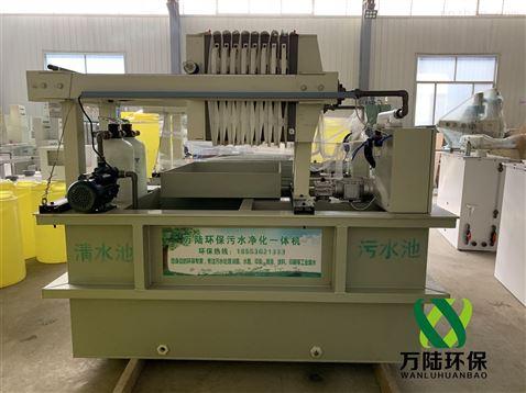 印刷油墨處理一體化設備