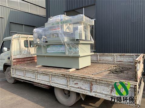 水墨印刷污水處理設備