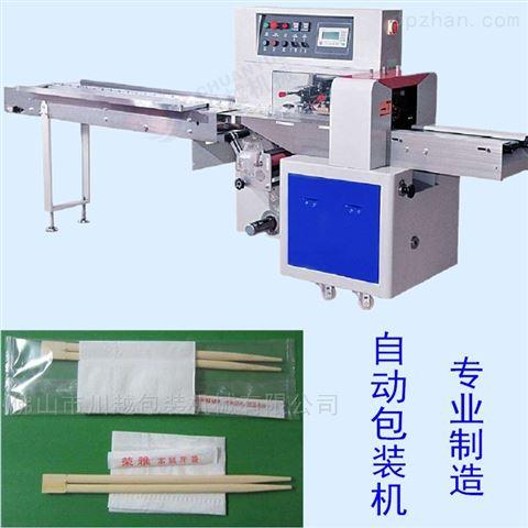 一次性筷子包装机器CY-250川越制作