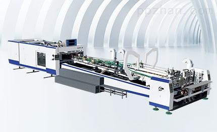 JHX-2600-C型 全自动糊箱机