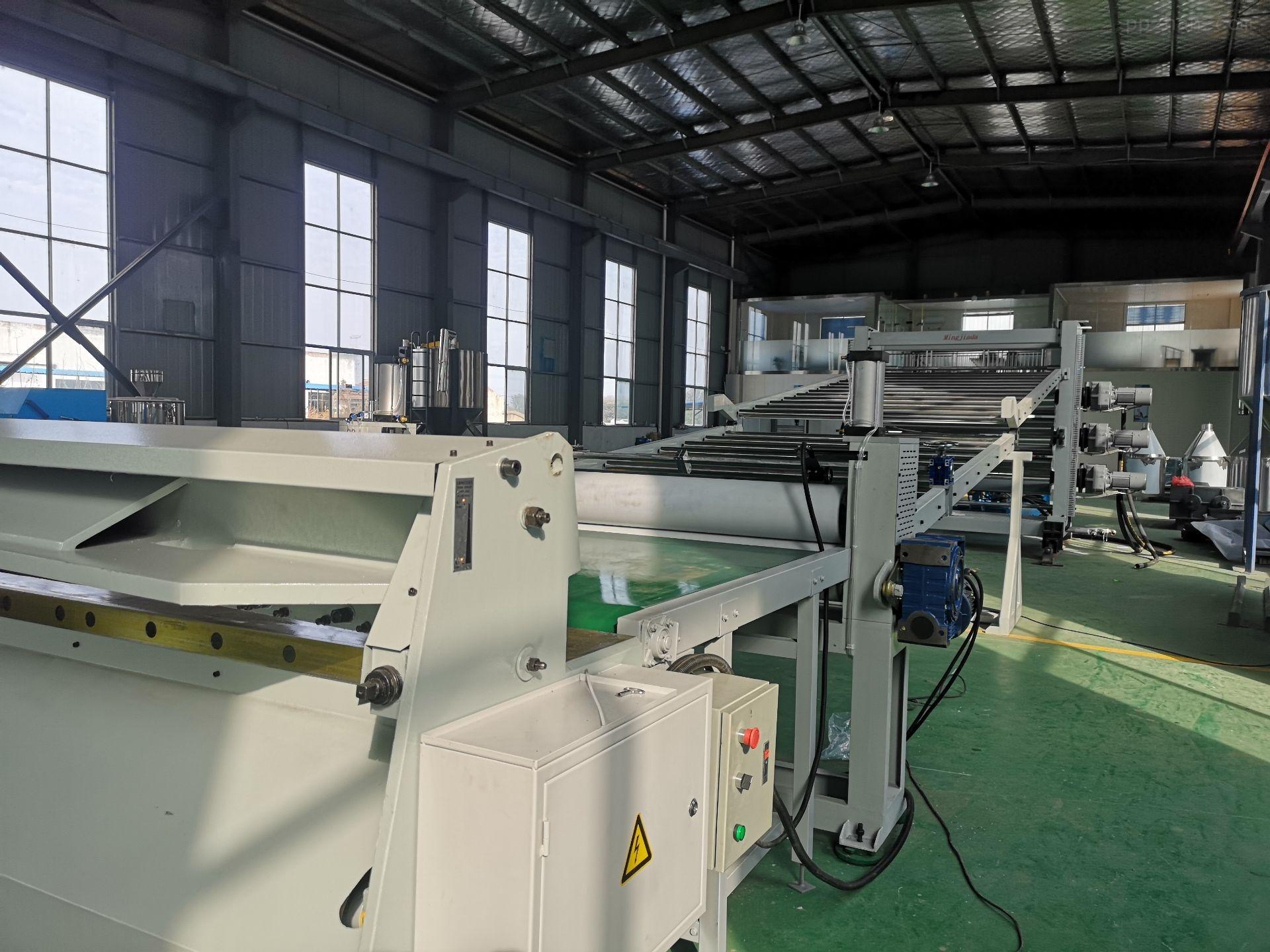 丁基胶泥片生产设备(工艺)