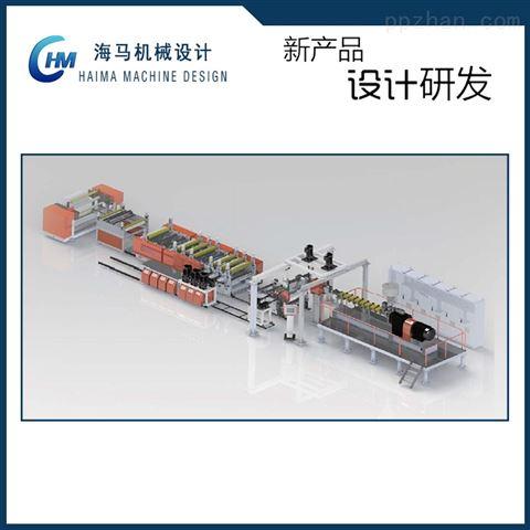 新产品设计研发  海马机械设计  产品外观