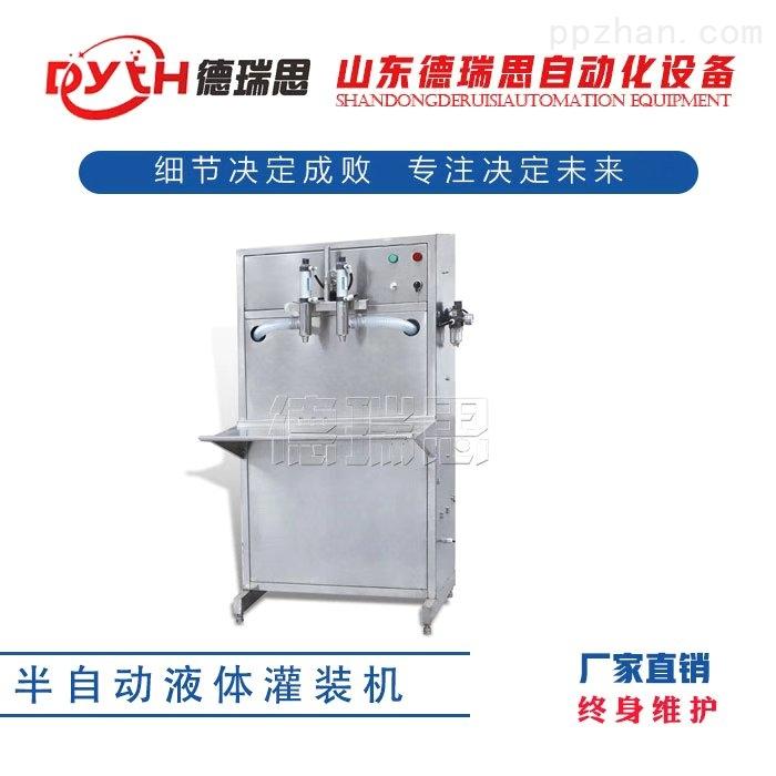 山东半自动洗手液消毒水杀菌剂灌装机