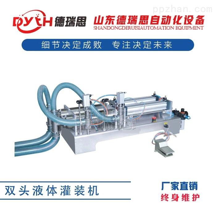 体积小大能量半自动消毒水灌装机速度也很快