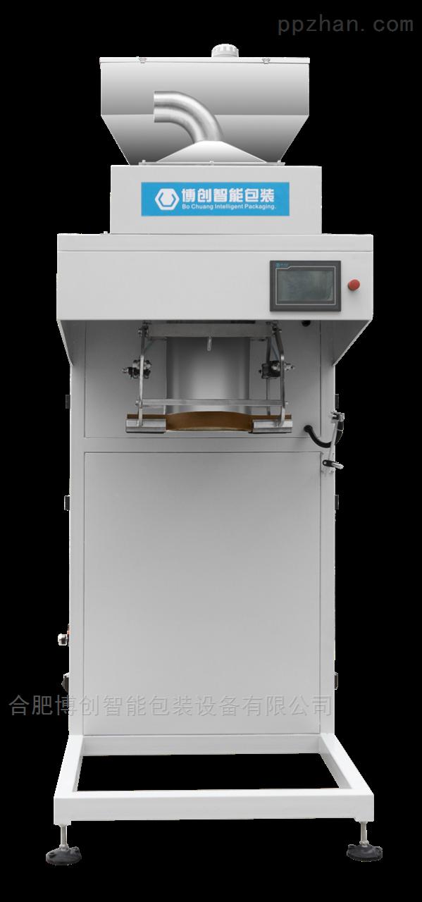 SGJ-L50W-T型超细粉自动包装机