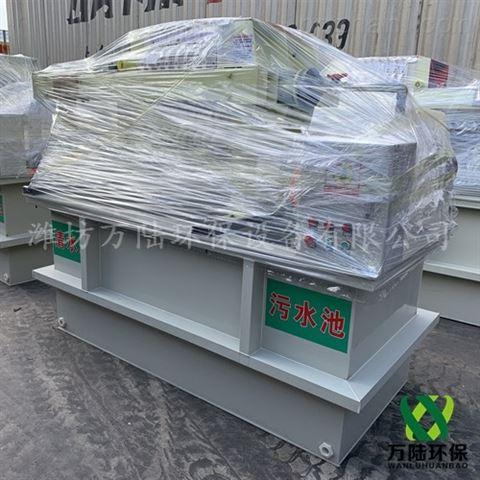 廣東油墨污水凈化處理設備
