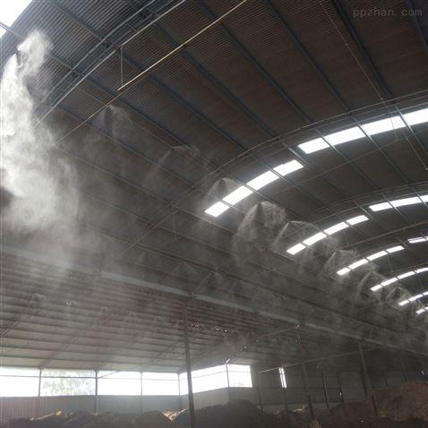 環保降塵噴霧機 廠房噴霧除塵設備