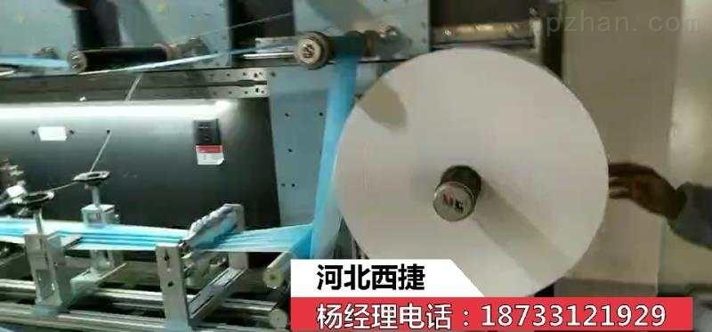 西捷WG四工位旋转模切机