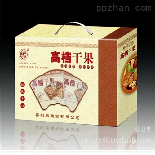 定制瓦楞纸干果彩色礼品包装盒