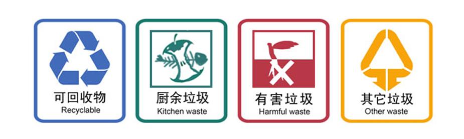 全域打擂台 余杭要建全国生活垃圾分类处置示范区