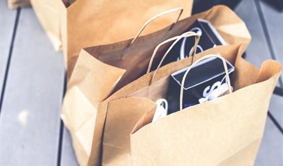 江蘇博匯紙業年產75萬噸高檔包裝紙板項目投產