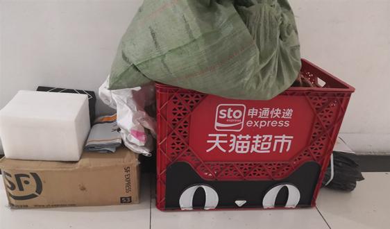 湖南邮政发放快件包装废弃物回收箱 首批1000个