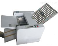 珠海全自动折纸机两折盘折页机调整简便