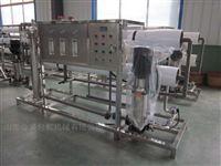 水厂纯净水设备