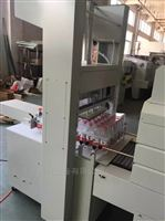 沃发机械新型易拉罐塑包机