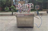 大批量油厂专用鑫沃发多头灌装机