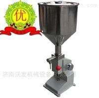 GMP重庆鑫沃发手压便宜灌装机 钢材料