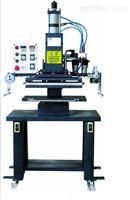 木材印字烫金机烫印机竹木烙印机