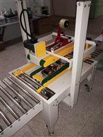 纸盒气动封箱机--胶带式新品