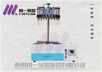 弹簧管夹圆形电动氮吹仪CY-DCY-12YL降温快