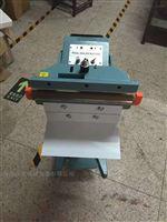 SF-350型洗衣粉封口机郑州